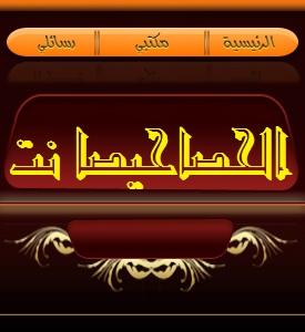 41ad703eac89d ضياء الماء - منتديات الحصاحيصا نت alhasahisa