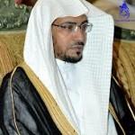 حكم التهنئة برأس السنة الميلادية للشيخ صالح المغامسي