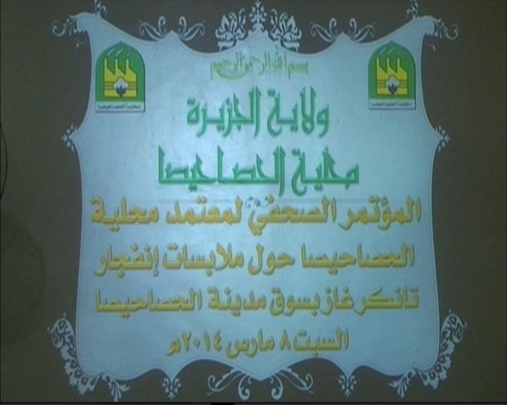 Video_20140308_022948
