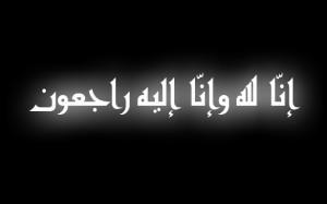algharafa_algharafa_algharafa_14_440812965_1068446570_315033295