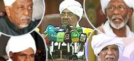 تنظيم النشاط الحزبي في السودان