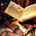إشكالية قراءة التراث