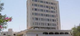اتهام اثنين من العاملين بوزارة الخارجية بالتجسس لصالح امريكا