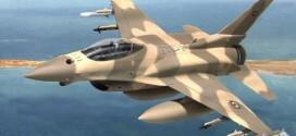 المغرب يعلن فقدانه طائرة مقاتلة في اليمن