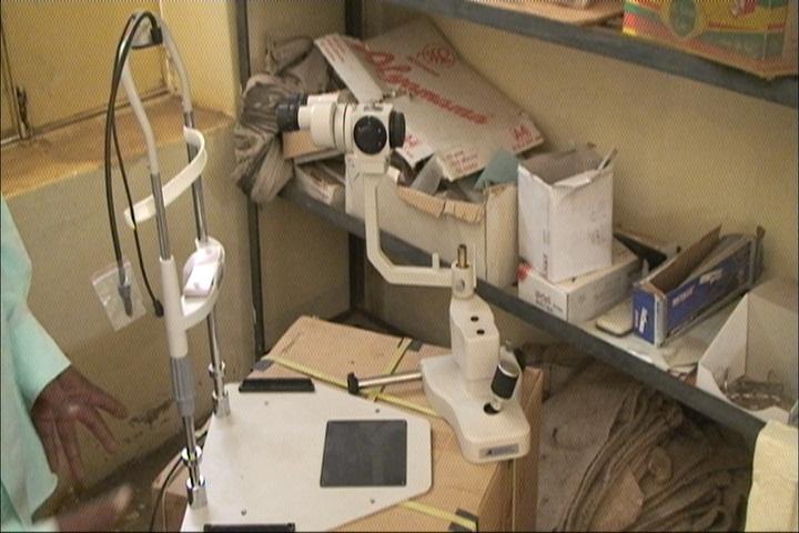 جهاز لمستشفي العيون ضمن الدعم الزكوي