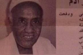 عبداللطيف عبدالله مساعد يكتب (الاستاذ بشير ادم قمة من قمم الحصاحيصا السامقه)