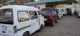 الحكومة السودانية تعلن فك الاحتكار عن سلع بترولية