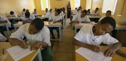 بيع عدد من المدارس بولاية الخرطوم