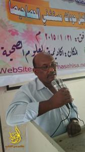 الأستاذ ضياء الدين عبد القادر تاج الدين الأمين العام لمنظمة الحصاحيصا