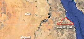 كاتب مصري يكتب حول مطالبة السودان بحلايب: ، لو عندكم رز هتاخدوها.. معندكوش يبقى مفيش