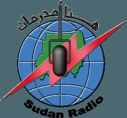 الاذاعة السودانية تفقد موقعها الالكتروني وضياع كل محتوياته