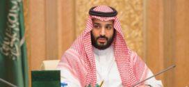 السعودية تكشف النقاب عن اكبر تغيير فى تاريخها يوم 25 ابريل