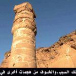 """قصة الحضارة النوبية """"الكوشية """" في السودان """" فلم مترجم """""""