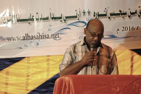 الاستاذ ضياء الدين عبدالقادر تاج الدين امين عام المنظمة