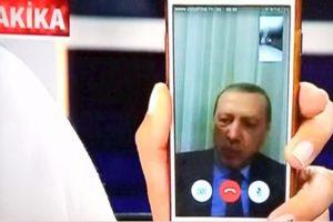 جوال اردوغان