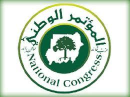 المؤتمر الوطني: لا مجال لحل الدفاع الشعبي وقوات الدعم السريع
