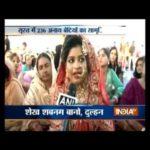 ثريّ هندي يقيم حفل زفاف لـ 236 فتاة يتيمة .. فيديو..