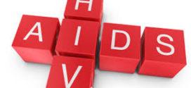 الصحة العالمية: (٥٦) ألف مريض بالإيدز في السودان