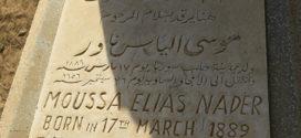 مقبرة المسيحيين.. شاهد على تاريخ من التنوع بالسودان