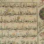 يهودي يكتب القرآن ومسيحي ينسخ تفسير الطبري ومؤلفات بخطوط نسائية.. الوراقون وصناعة الكتاب في الحضارة الإسلامية